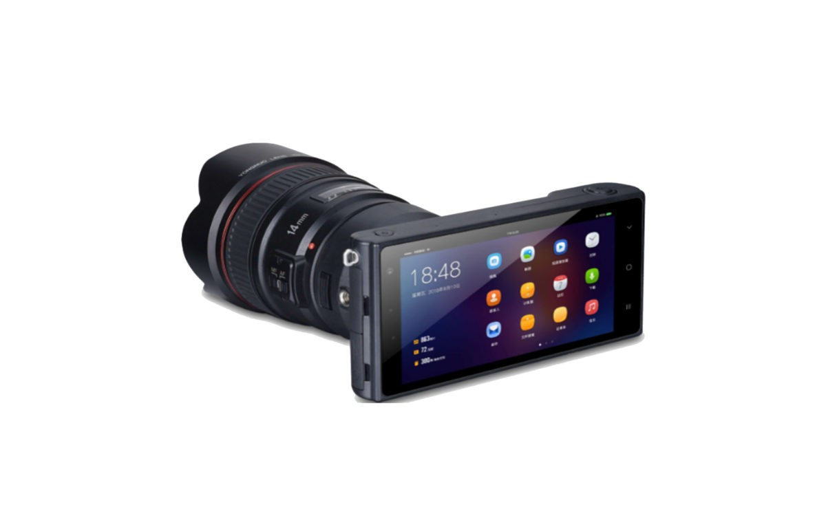 Yongnuo YN450 Mirrorless Camera runs Android OS & supports Canon lenses